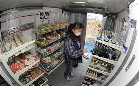 711-mobile-hisaichi.jpg