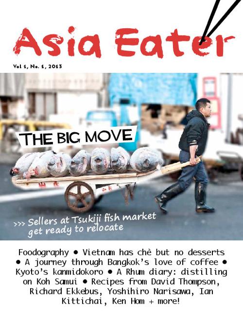 asia-eater-issue1.jpg