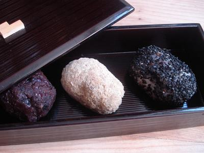 Botamochi or Ohagi, Japanese rice and bean cakes