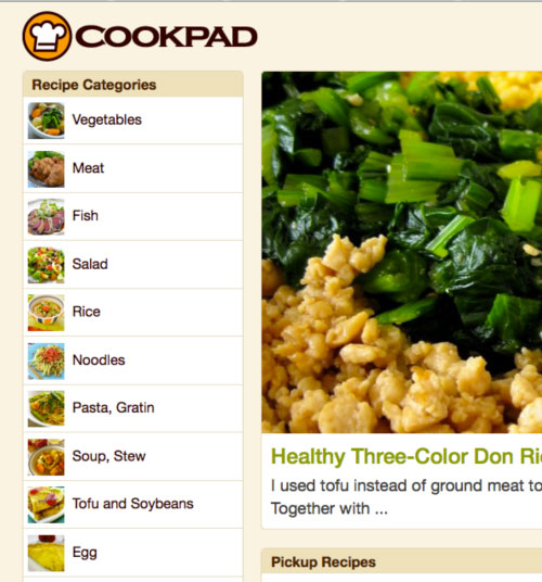 The English Version Of Cookpad Largest Recipe Site In Japan