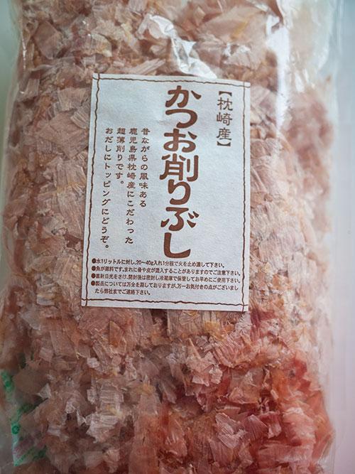 jc101-katsubushi1.jpg