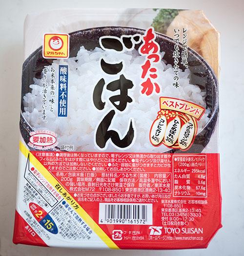 jc101-ricepack1.jpg