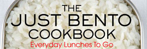 IMG: Just Bento Cookbook