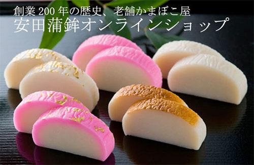 kamaboko-yasuda.jpg