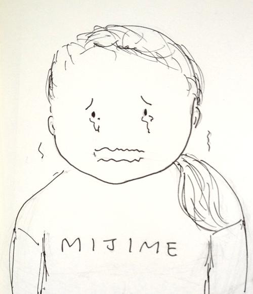 maki-mijime.png