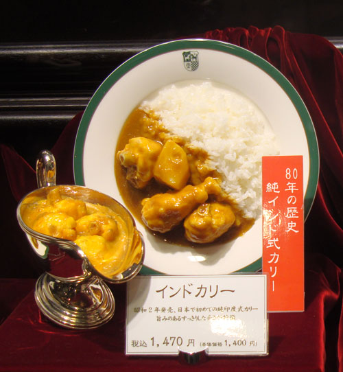 nakamuraya-curry1.jpg