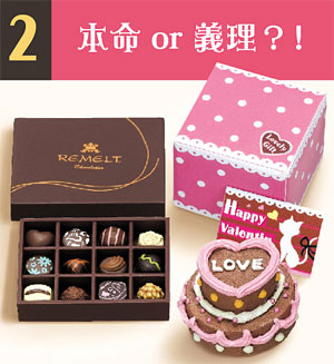 Japanese Valentine S Day Chocolate Giving Customs In Miniature