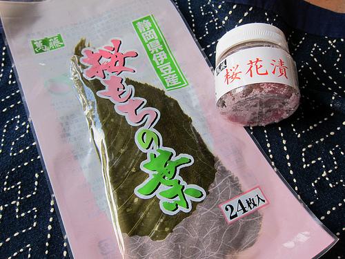 sakuraha_hana.jpg