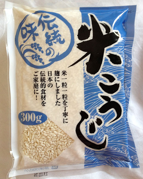 shiokoji-dried.jpg