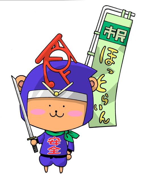 shokusamuraiosaka.png