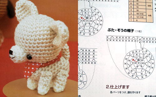 Amigurumi For Dummies Book : 5th anniversary giveway day 4: regrets i've had a few justhungry