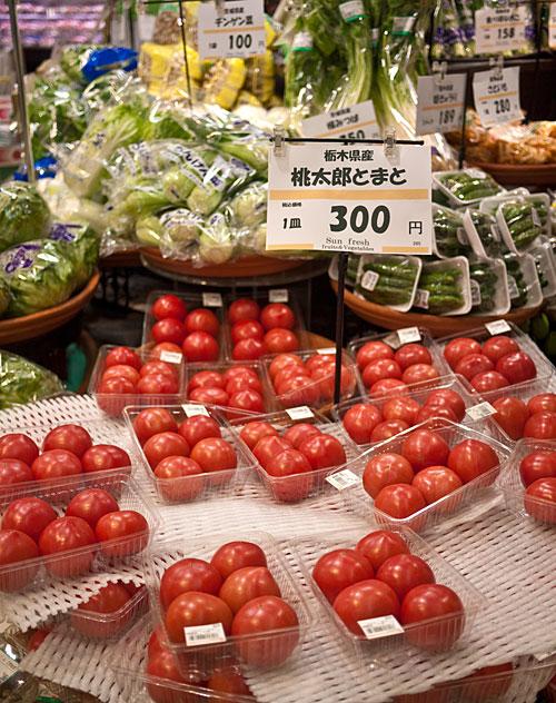 takashimaya-gunmaveg4.jpg