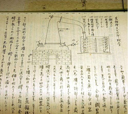 taketsurunotes1.jpg