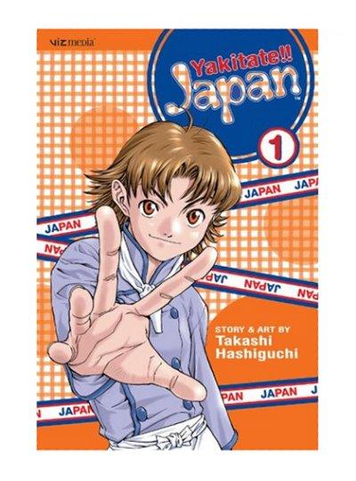 Yakitate!! Japan cover