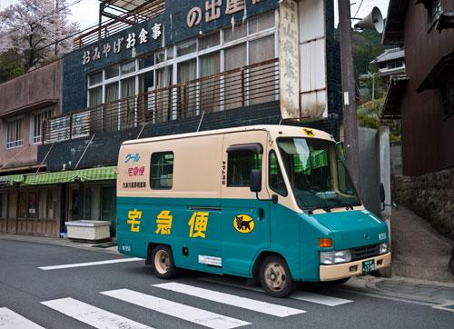 yamato-van1.jpg