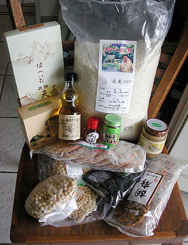 IMG: Japanese groceries